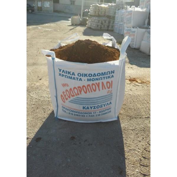Χώμα κήπου big bag