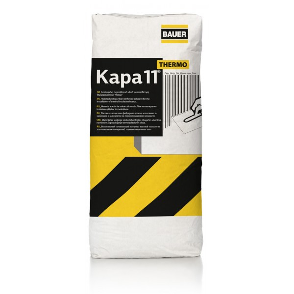 Bauer Kapa 11 Λευκό 25kg